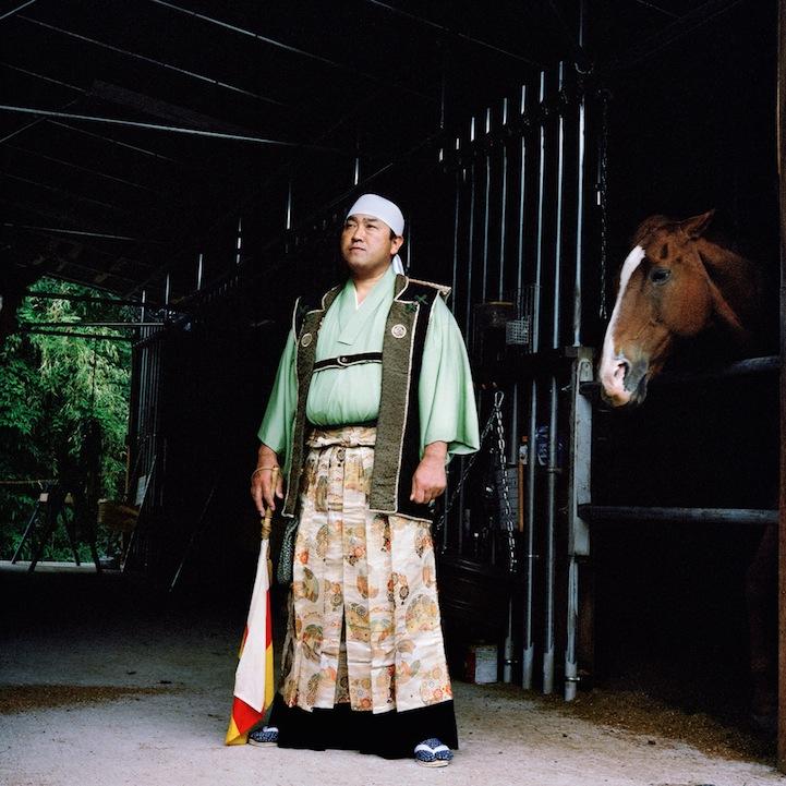 Fukushima Samurai