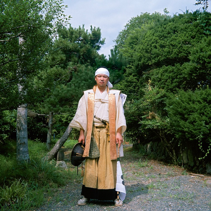 Fukushima Samurai - The story of identity