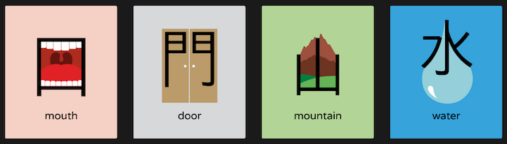 Chineasy_alternopolis (1)