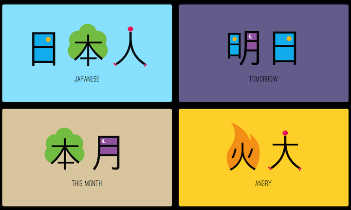 Chineasy_alternopolis (13)