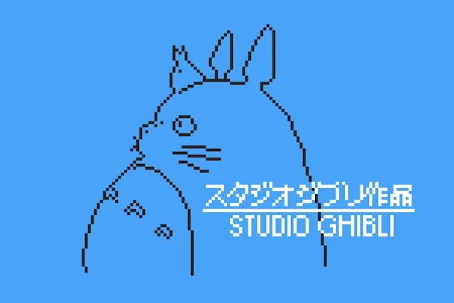 8-bit-Ghibli1 alternopolis (5)
