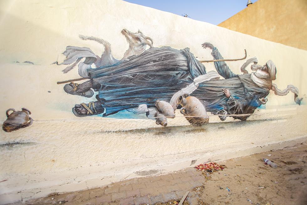 BOMK-Djerba Erriadh alternopolis-djerbahood