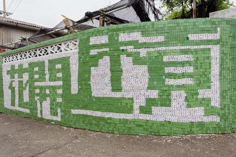 huija-murals-10