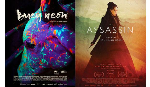 60-muestra-internacional-de-cine-de-la-cineteca-2